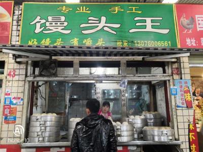 锦江区人气菜市旺铺转让啦+业态不限