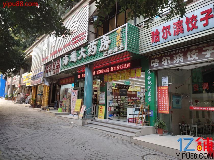江北6号和10号地铁出入口饺子馆急转