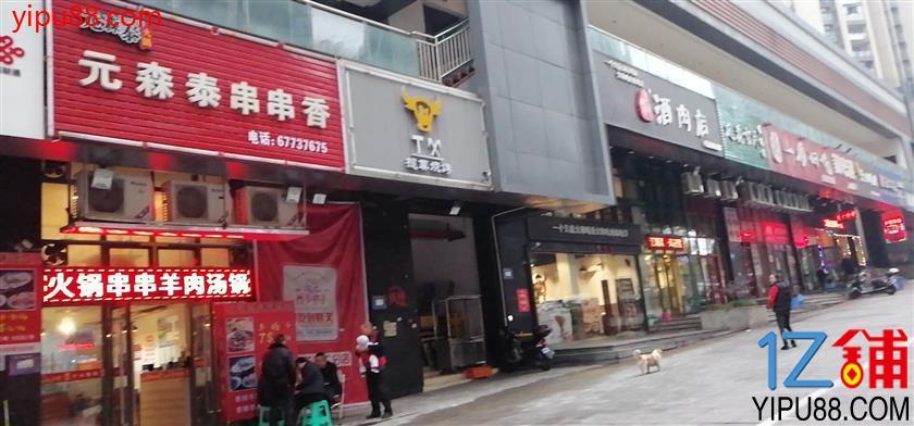 大石坝成熟商圈临街餐饮店转让(可外摆)