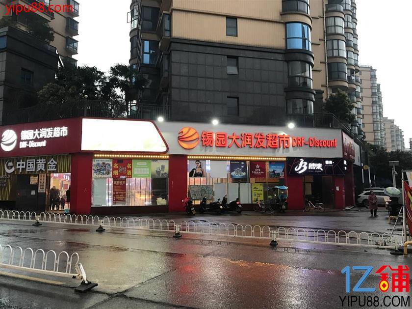 大学城曙光泊岸90㎡转角药店转让(可空转)