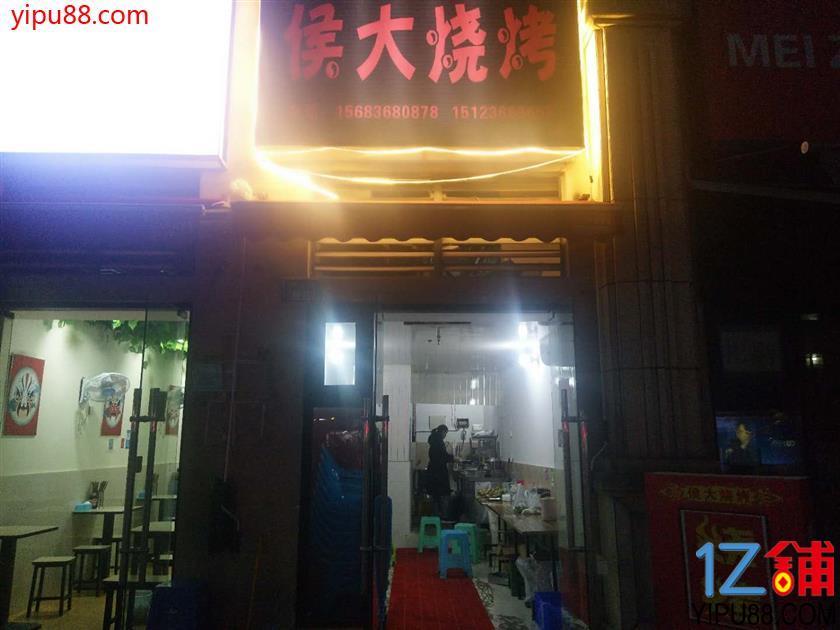 临街25平米烧烤店3万急转
