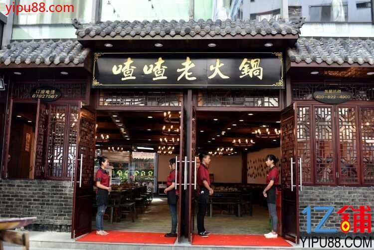 渝北餐饮街328平火锅店转让(看店不要打扰员工)