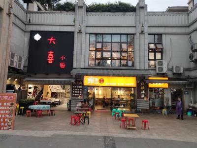 江北公园大门口三通+外摆餐饮门面8万急转