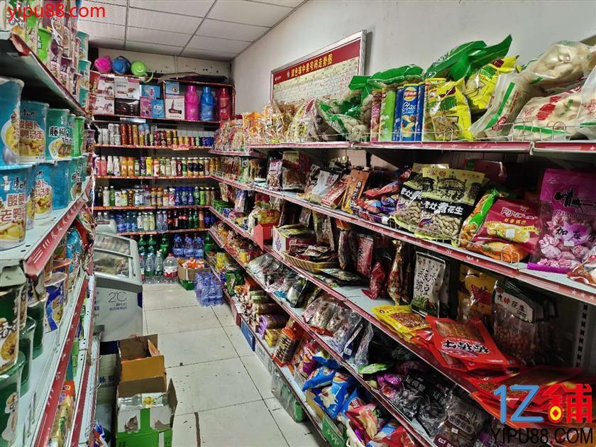 杨家坪中学十字路口独家超市急转