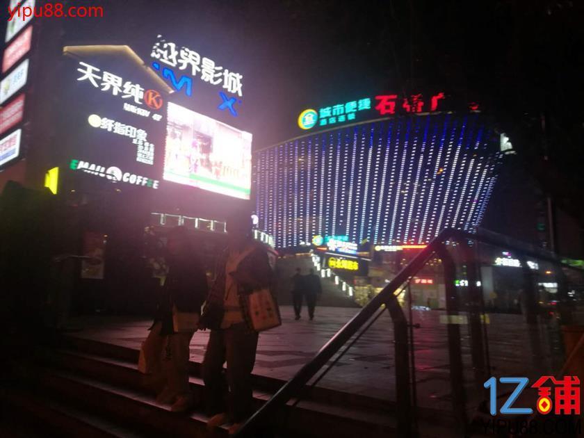 广场+永辉超市门口旺铺转让