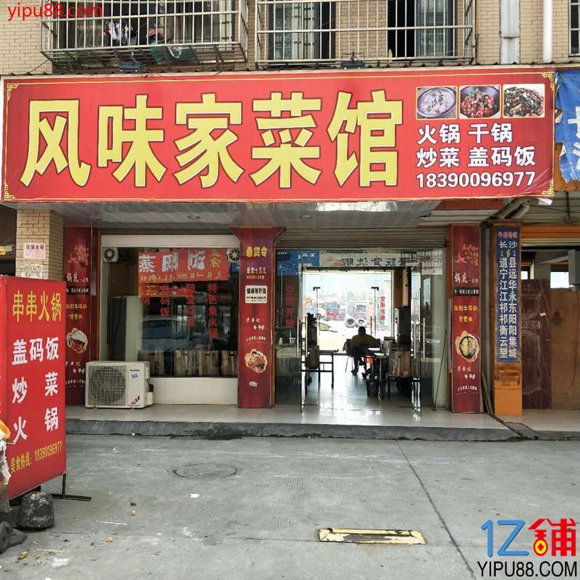 (可空转)物流园临街85㎡餐饮店铺低价急转