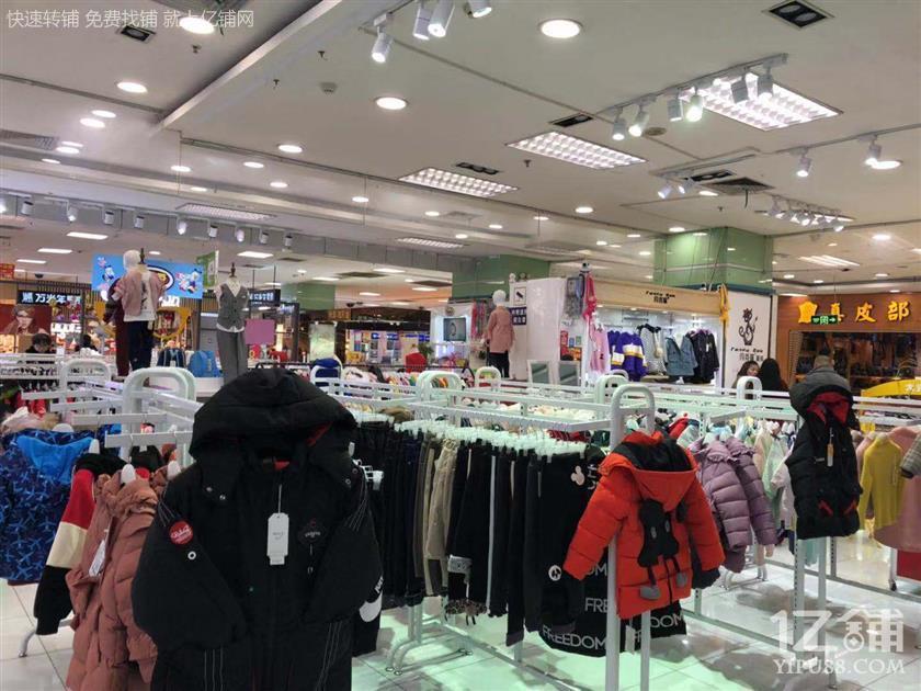 商场第一家品牌童装店转让
