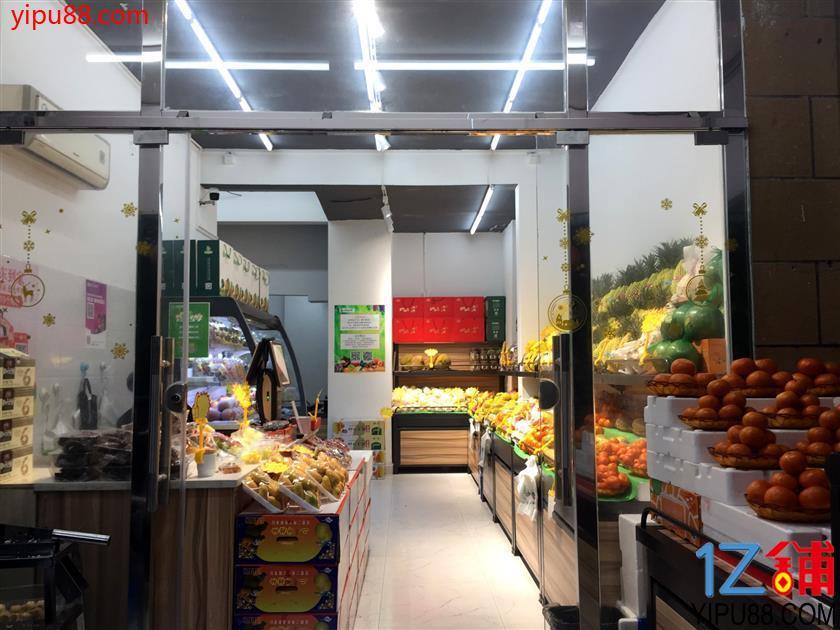 日营业额4000+小区出口处70㎡品牌水果店转让