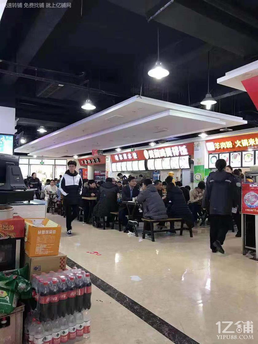 轻轨站美食城第一家餐饮店转让