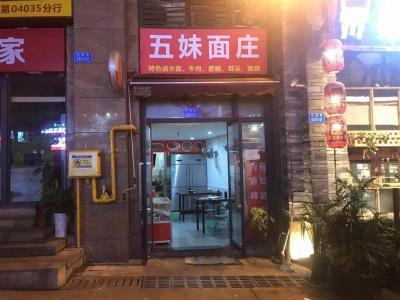 江北37㎡临街三通餐饮门面5.8万急转