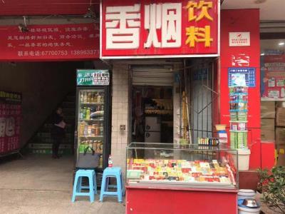 江北12㎡超低租金临街门面转让