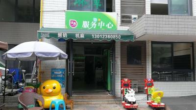 大型社区便利店2.8万低价转让(空转)