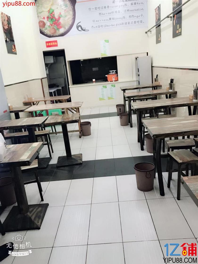 亚太商谷水电气三通餐馆转让