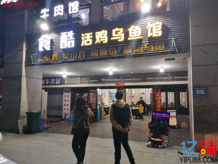 江北五里店临街带坝子餐饮门面5.8万急转