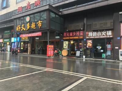 超大外摆区餐饮店转让(4方天然气)