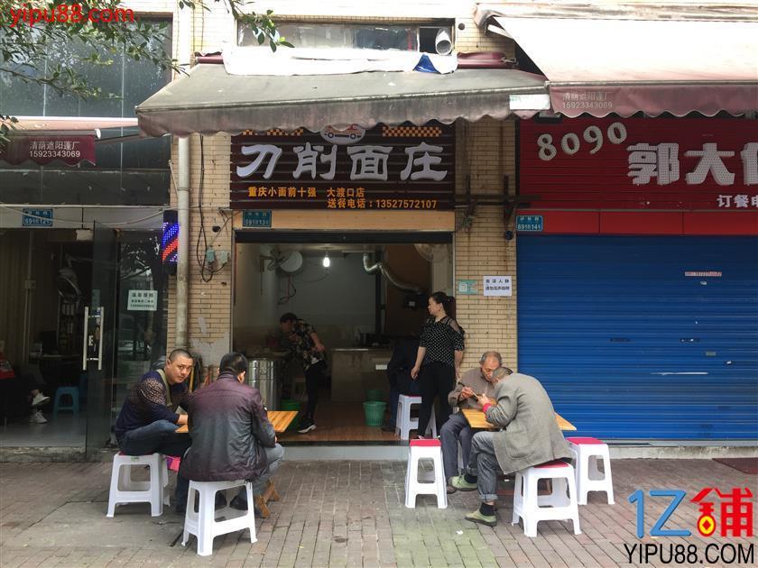 公交车站门面白菜价1万急转,先到先得定金为准