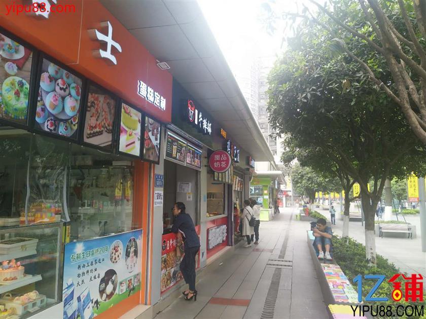 步行街冷饮小吃店转让