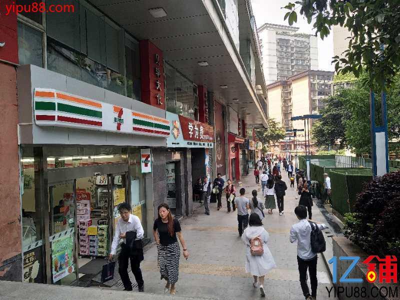 学校步行街50㎡冷饮店转让!(可空转,行业不限)