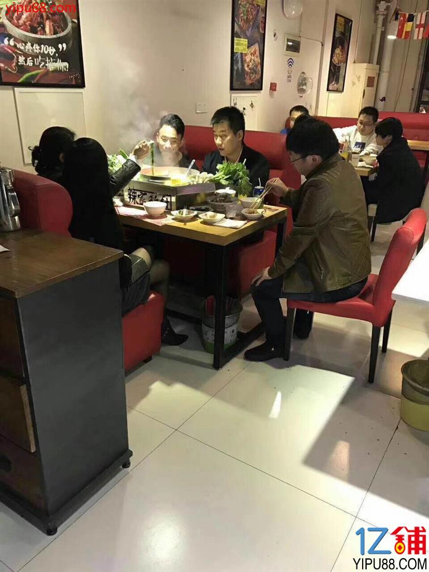 渝北区350㎡三通餐饮旺铺转让