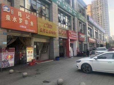 大型成熟社区餐饮店转让(可外摆)