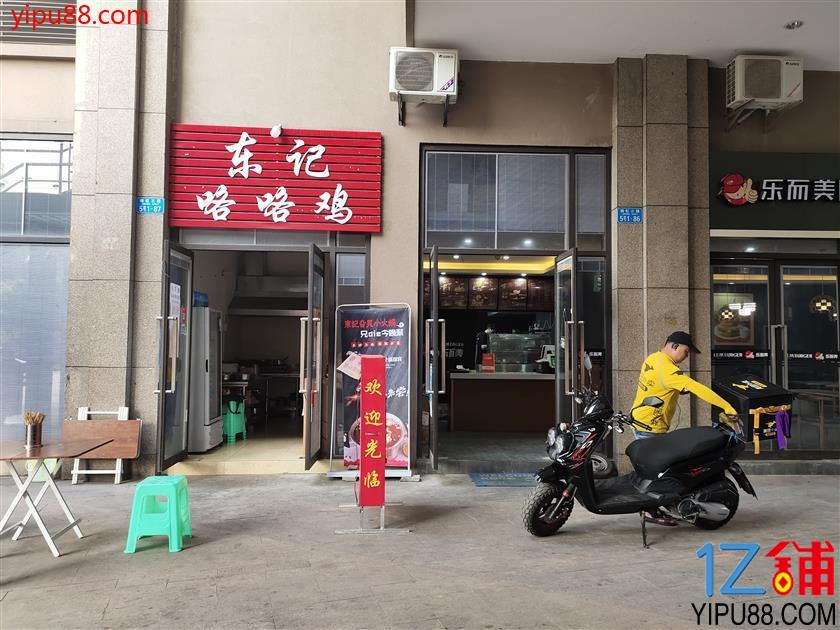 华岩成熟社区商业街品牌外卖店急转