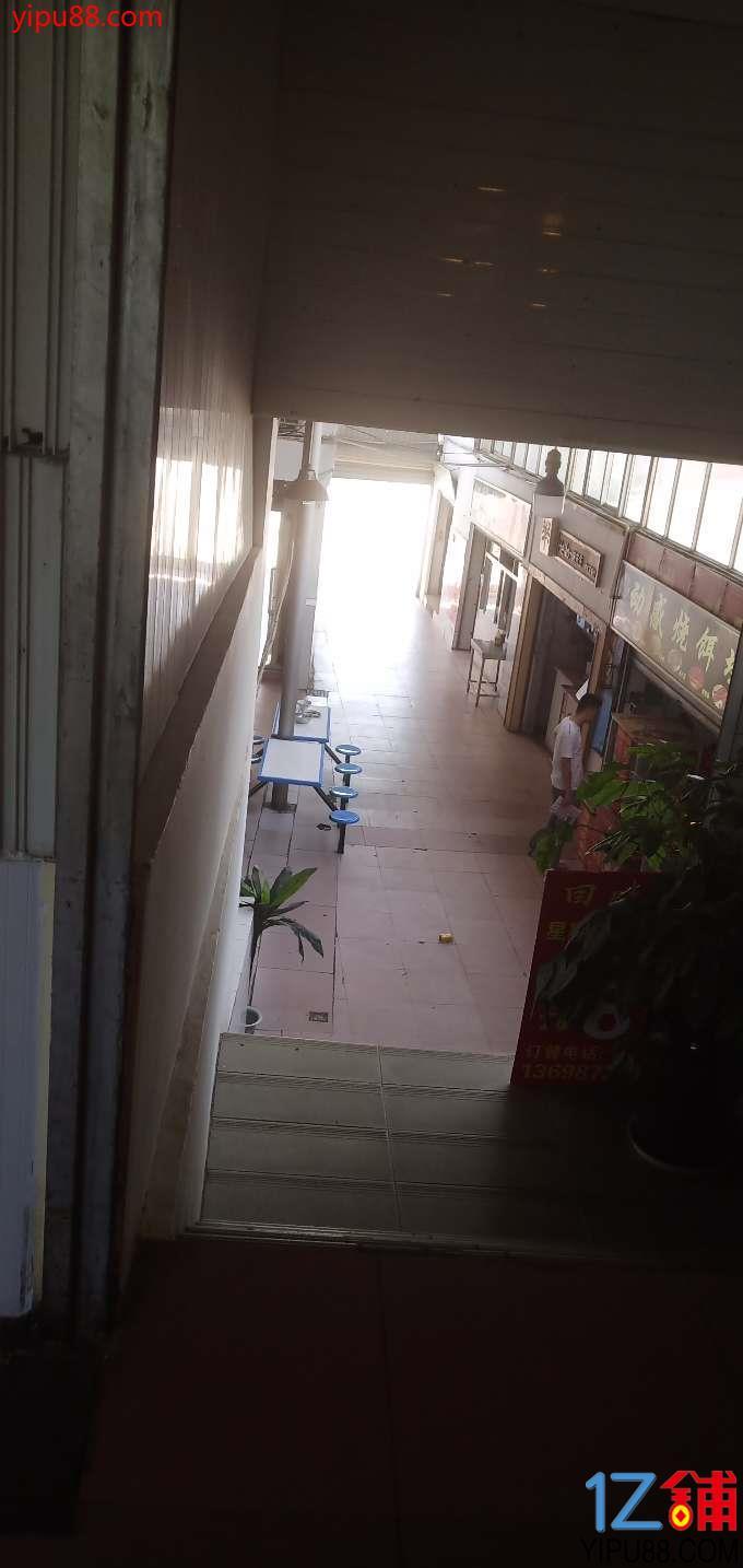 高校小食堂带两窗口