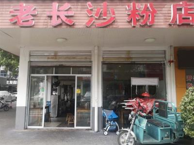 拐角双门头70㎡餐饮店低价急转