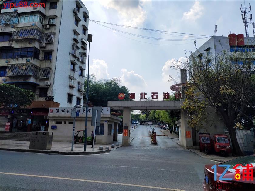 渝北三岔路口五年盈利超市急转