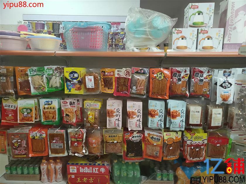 高档成熟小区120㎡超市 12.8万转让!!!