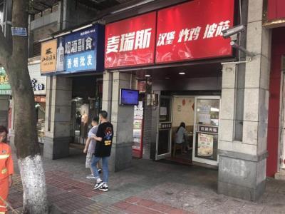 回兴公交车站临街旺铺
