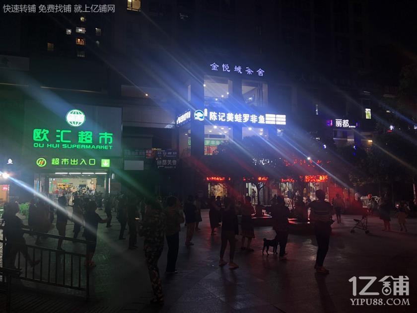 轻轨站旁200㎡盈利三通鱼馆转让(可外摆)