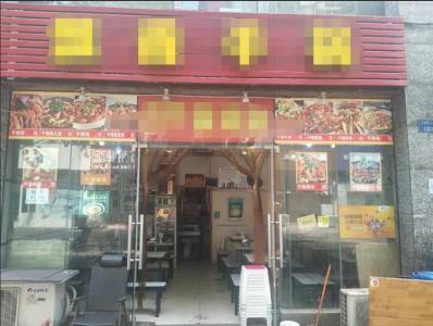 步行街好吃街46平餐馆转让