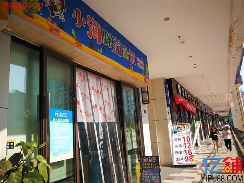 万达广场中心地段157㎡商铺转让(可空转)