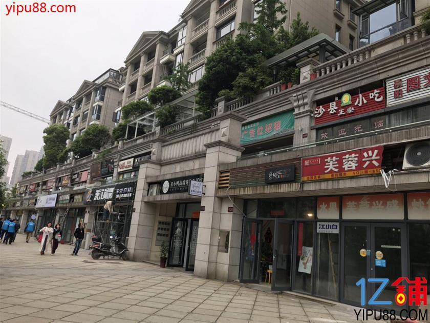 高档小区临街120㎡品牌餐饮店转让!