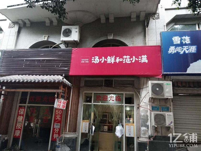 重庆排名前三外卖店转让(带加盟教技术)