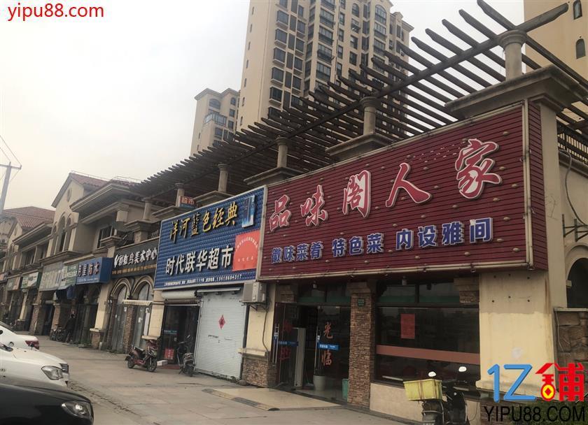 9米门宽 一楼沿街180㎡饭店转让(可重餐饮)