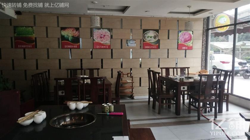 大型小区第一家火锅店转让(16方气,租金低)