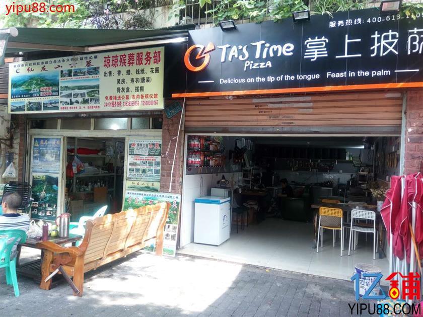 江北成熟社区餐饮门面急转
