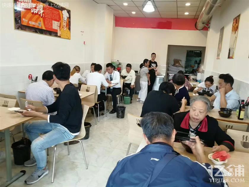 温江  大学城 70平米旺铺 全业态急急急转