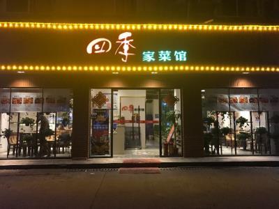 大型工厂学校附近210㎡临街餐馆最低价转让!(可转租!)