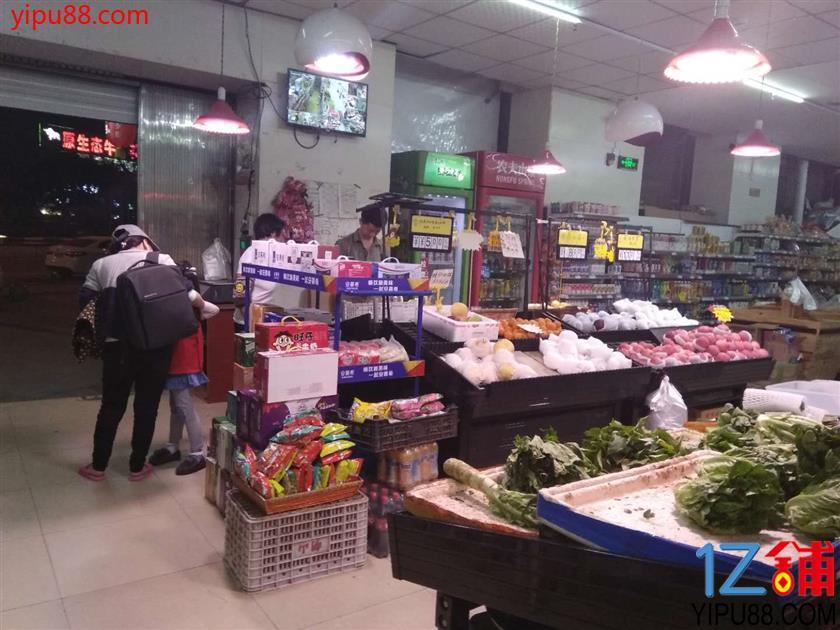小区门口第一家超市转让!!!(可空转!)