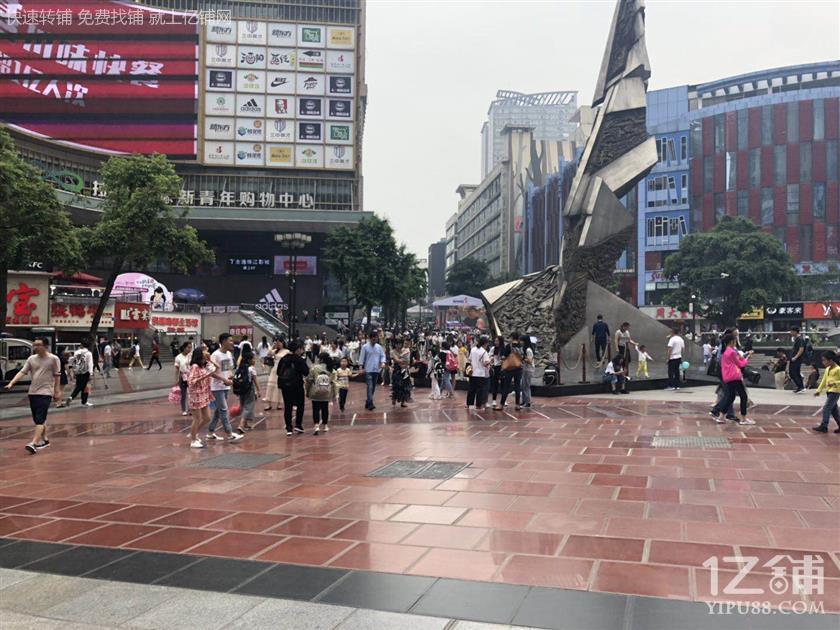 三峡广场45㎡冷饮店3.6万急转!(行业不限)