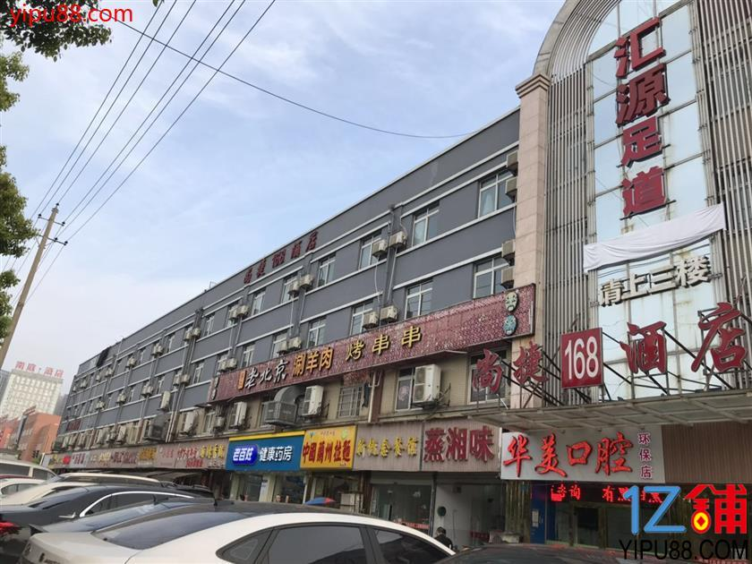 大型工厂学校附近210㎡临街餐馆低价转让!(可转租!)