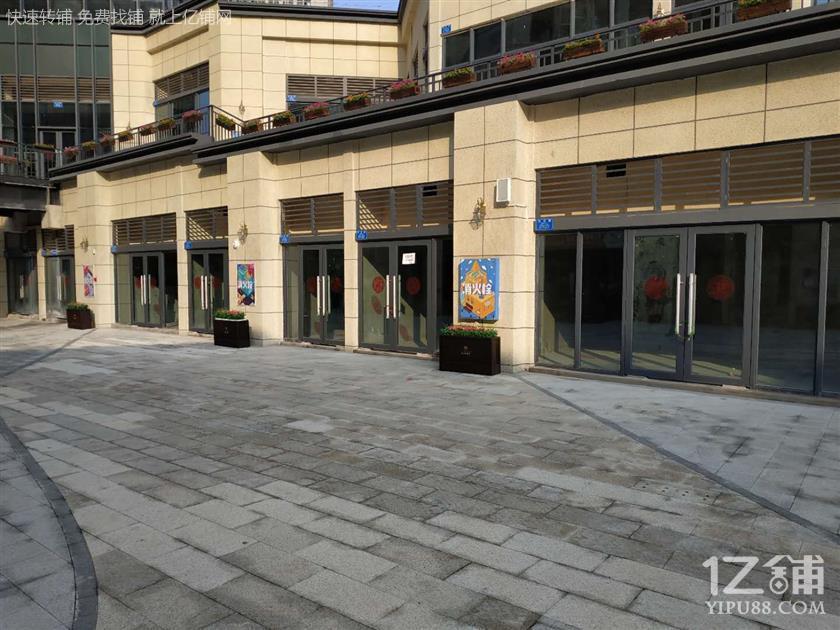 碧桂园·嘉誉金街 正式强势招商
