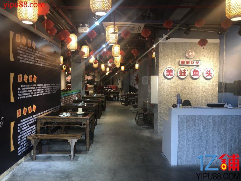 三峡广场500㎡餐饮旺铺转让