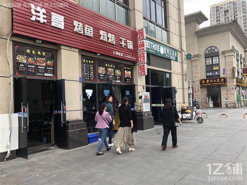 大学门口商业街74m²餐饮店急转(可外摆)