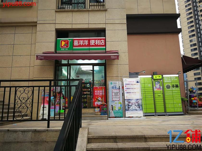 小区门口第一家盈利便利店转让!