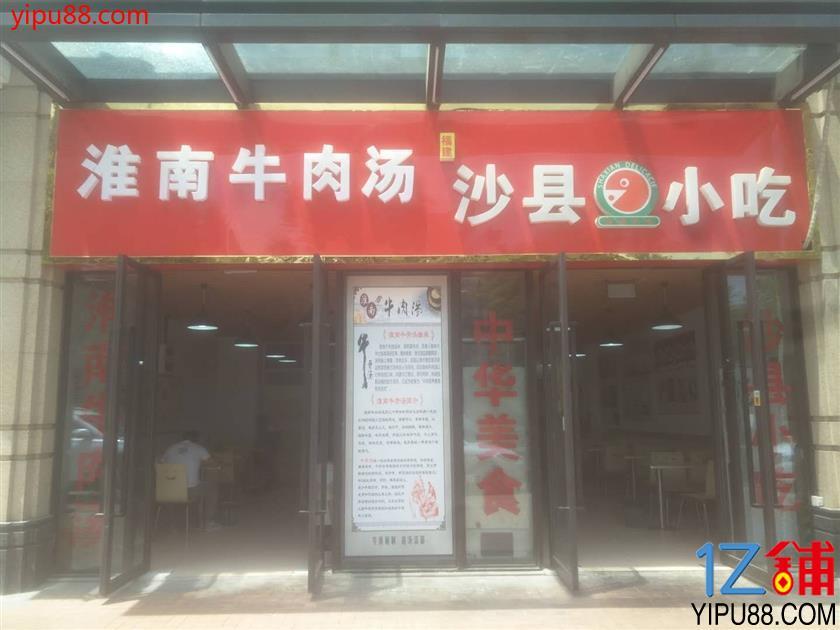 十字路口 一楼145㎡餐饮店直租,无需转让费(可重餐饮)