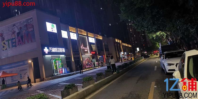 商场+成熟小区冷饮店转让