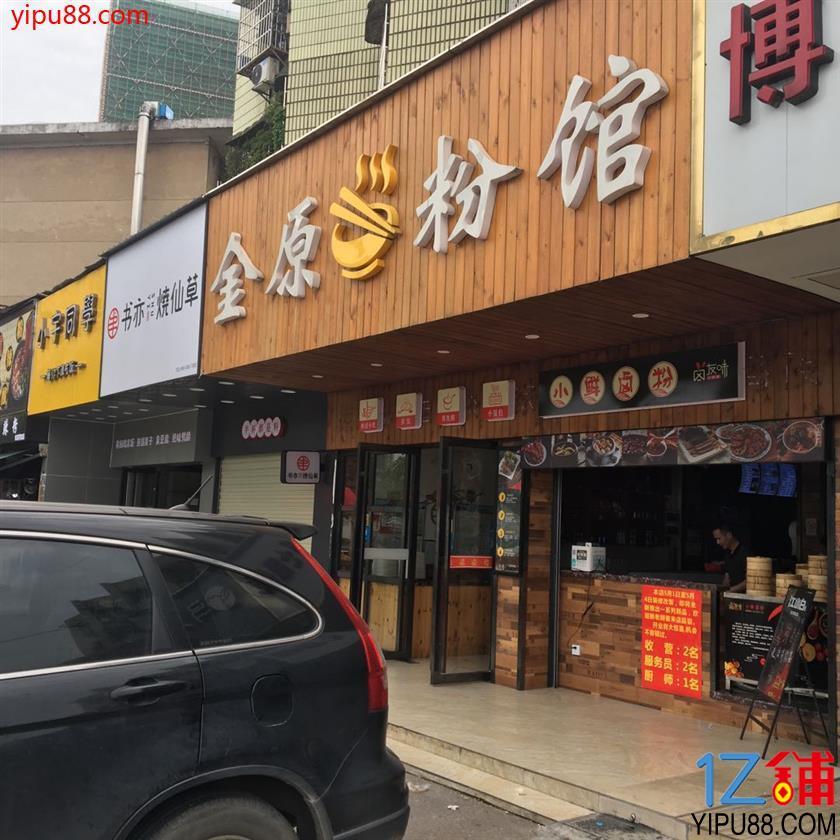 铁道学院日均6000元临街200㎡餐饮店优价转让